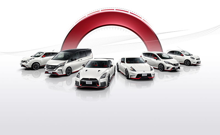 Nissan expands AUTECH lineup in Japan - Global Newsroom