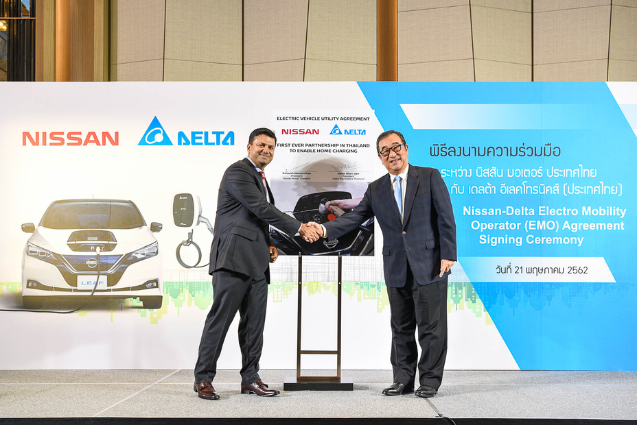 Nissan and Delta pioneer Thailand's first partnership to enable EV