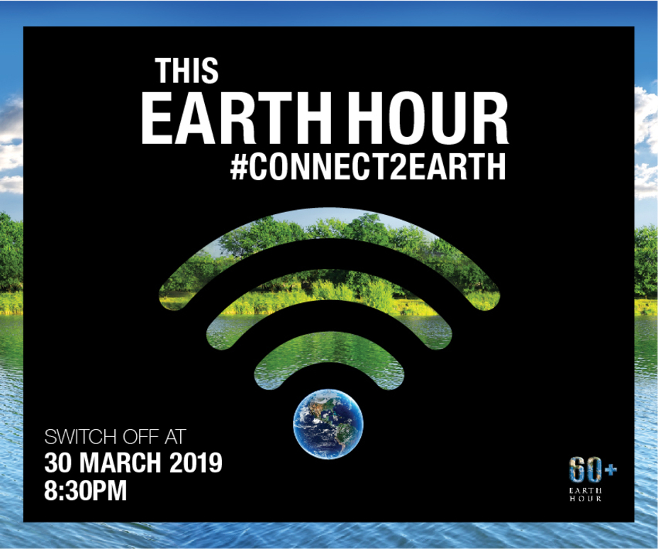 Earth Hour 2019: Nissan inspires positive actions for the ...