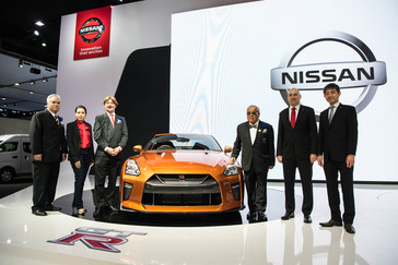 Nissan Wows Car Fans With Its Latest Electric Vehicle And Super