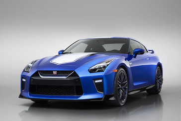 Nissan Gt R Prestige Edition >> Nissan Confirms Uk Pricing For Exclusive Gt R 50th