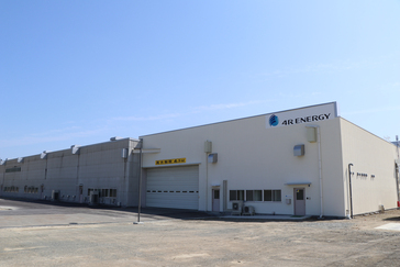 Nissan, Sumitomo Corp  and 4R set up plant to recycle