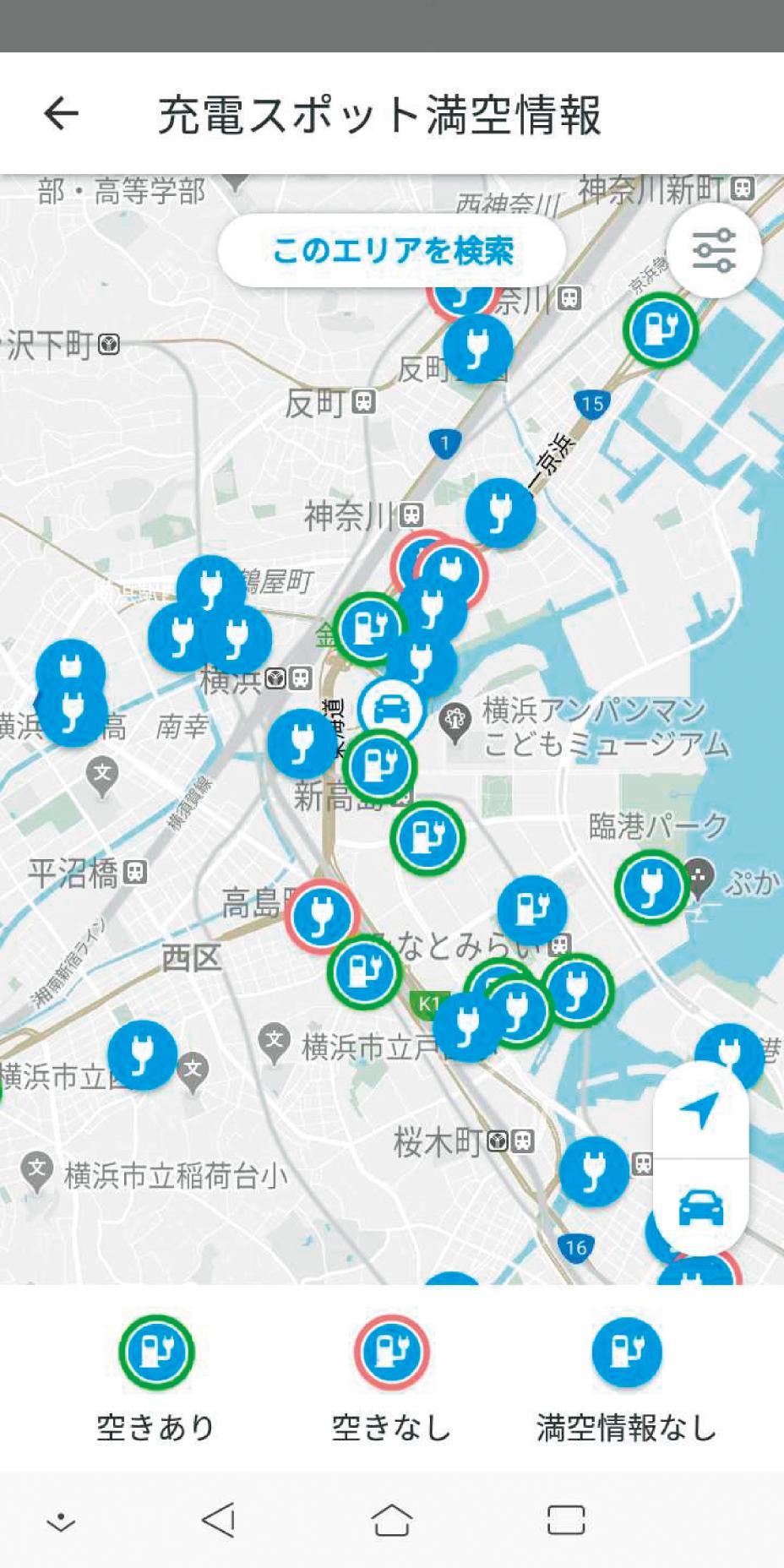 Ev Charging Stations Map >> Nissanconnect Ev Charging Station Map