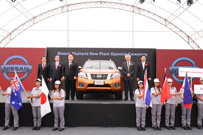 Nissan opens new plant in Thailand - Global Newsroom