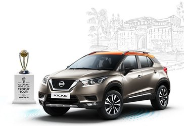 Nissan Kicks Is The Official Car Of The Icc Cricket World Cup
